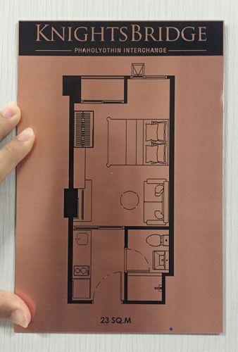 ป้ายหน้าห้องตัวอย่าง ทองแดงกัดกรด