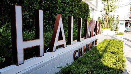 ป้ายหน้าโครงการ Hallmark charan 13