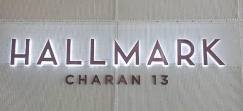 ป้ายหลัง Lobby ภายในโครงการ Hallmark Charan 13