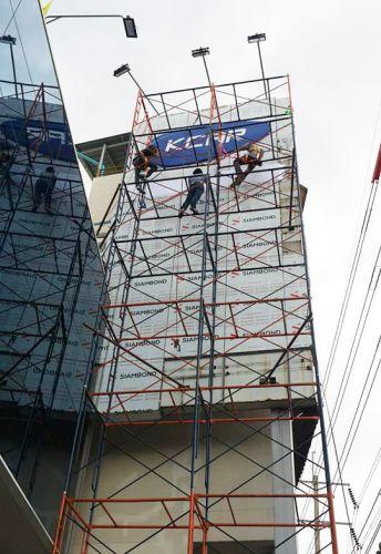 งาน Renovate ป้ายทาวเวอร์กรุงไทยคาร์เร้นท์