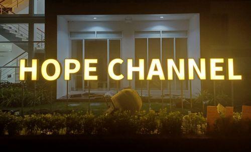 ป้ายหน้าสำนักงาน Hope Channel, Hope TV