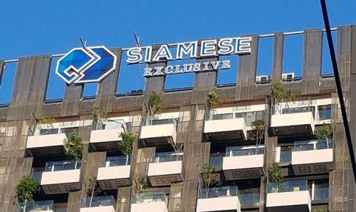 ป้าย, ยอดตึก, บนอาคาร, หน้าอาคาร, คอนโด,  Siamese