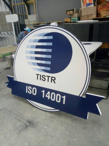 โลโ้ก้ระบบ ISO