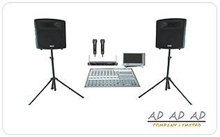 Light, Sound, Stage, Effect, Musician & Show ( เครื่องเสียง และอุปกรณ์ให้เช่า)